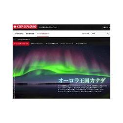 CCT : nouvelle campagne au Japon