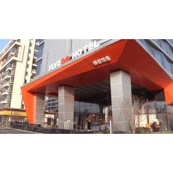 T.O.M. : Alibaba ouvre un hôtel futuriste pour mieux vendre ses solutions aux hôteliers