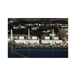 Un village touristique autour de Fukushima ?
