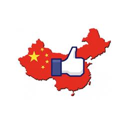 E-tourisme chinois, qu'en est-il ?