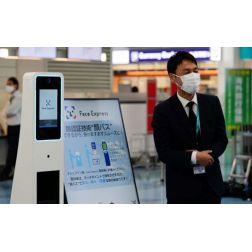 """L'aéroport de Tokyo Haneda lance le système de reconnaissance faciale """"Face Express"""""""