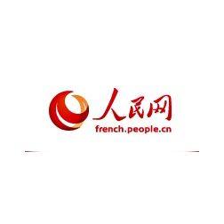 La Chine procédera à davantage de réformes pour promouvoir le tourisme