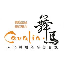 Cavalia à Beijing