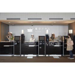 T.O.M. L'hôtel japonais géré par des robots a renvoyé la moitié de ses machines