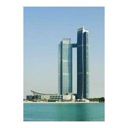 Abu Dhabi : la suite d'hôtel la plus haute inaugurée