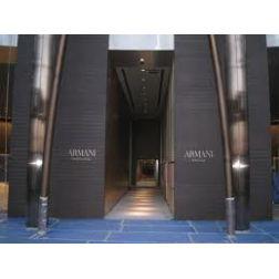 Un hôtel Armani à Londres