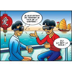 Opinions & Humeurs: Ne manquons pas le bateau du tourisme virtuel