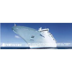 Inauguration du 1er bateau de croisière de luxe chinois