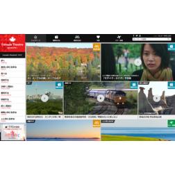 Une nouvelle initiative met le Canada en tête d'affiche au Japon