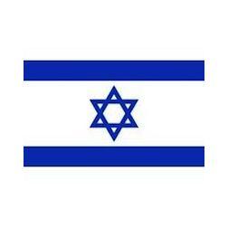 Israël : le tourisme au plus bas depuis 2007