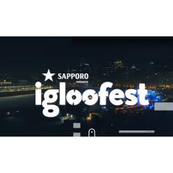 490 000$ pour soutenir le festival Igloofest à Montréal