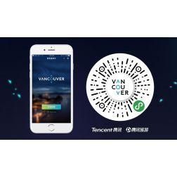 Le géant de la technologie Tencent et Tourism Vancouver lancent un partenariat de marketing à l'attention du marché chinois