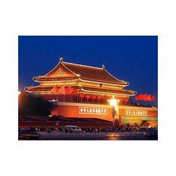 La pollution asphyxie le tourisme à Pékin
