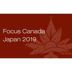 L'ATAC présente à Focus Canada Japan...