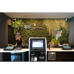 T.O.M.: Japon: les clients de «l'hôtel des robots» pouvaient être espionnés