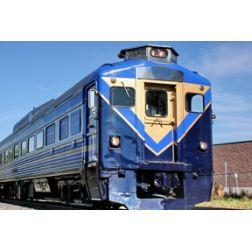 Orford Express : une compensation offerte aux visiteurs