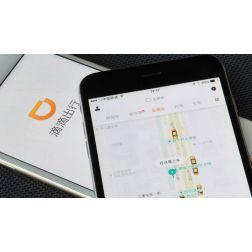 L'Écho touristique: Booking.com investit 500 millions d'euros dans le Uber chinois