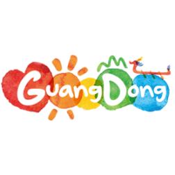 Tourisme Guangdong (Chine): l'intégration intersectorielle marque des progrès constants...