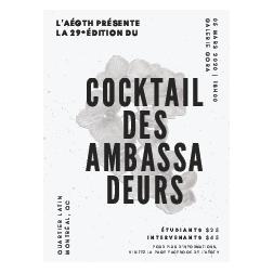 AÉGTH - 29e Cocktail des ambassadeurs le 5 mars