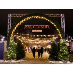 Subvention gouvernement du Québec - 4 marchés de Noël