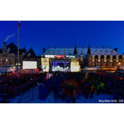 Jeux du Québec: nouvelle formule de financement pour les municipalités hôtes