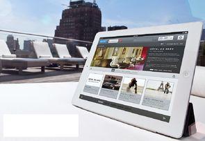 Les sites de r servations en ligne toujours aussi populaires for Site reservation hotel en ligne